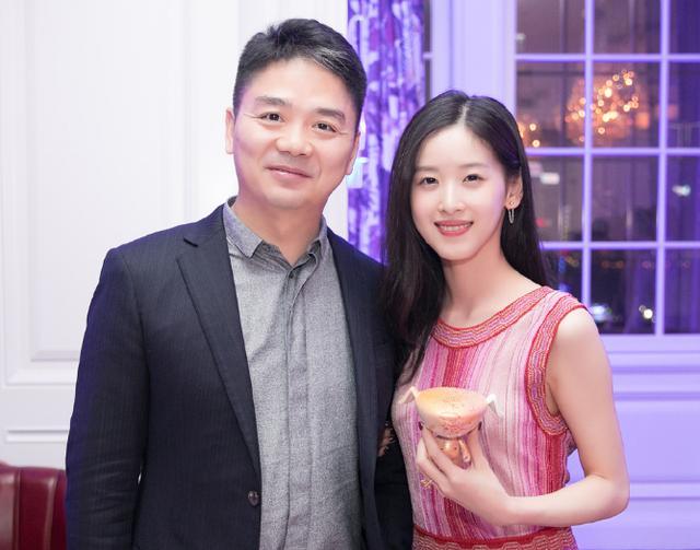 刘强东宣布退出京东后,和老婆章泽天再开新公司,网友:是真爱了-第1张图片-IT新视野