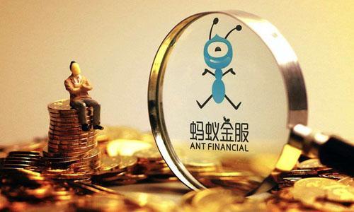 """马云走了一步险棋,420亿从软银手上""""抢回""""支付宝?-第2张图片-IT新视野"""
