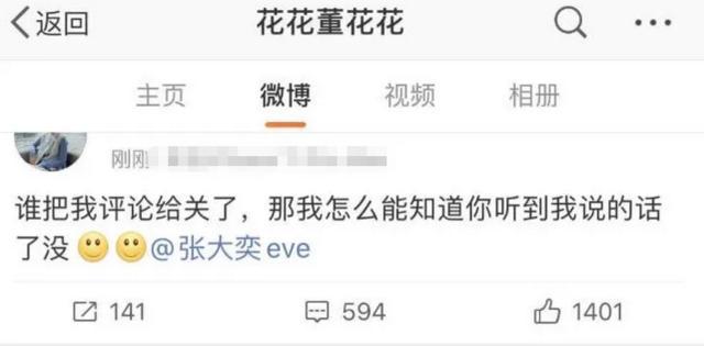 蒋凡妻子一条微博阿里市值暴跌500亿,前公司高管:这只是前奏-第2张图片-IT新视野