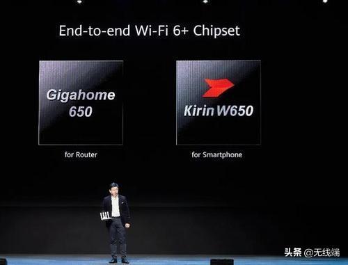 华为入局WIFI行业!Wi-Fi 6强势来袭,将成5G时代核心引擎-第1张图片-IT新视野