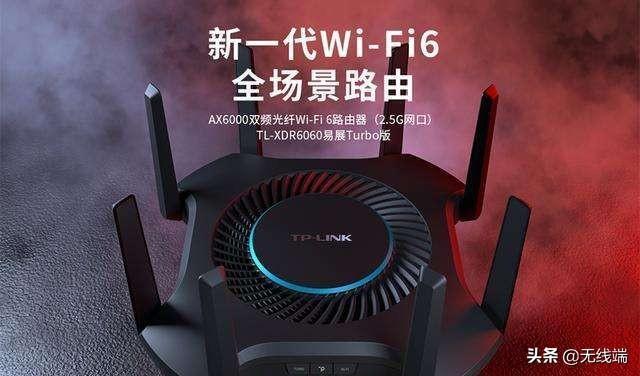 华为入局WIFI行业!Wi-Fi 6强势来袭,将成5G时代核心引擎-第2张图片-IT新视野