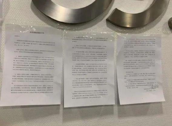 李国庆抢当当公章现场视频画面曝光-第1张图片-IT新视野