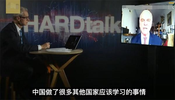世卫疫情特使打断BBC主播:中国措施值得各国效仿-第1张图片-IT新视野