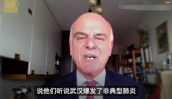 世卫疫情特使打断BBC主播:中国措施值得各国效仿-第2张图片-IT新视野