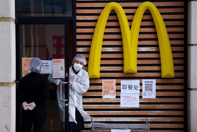 麦当劳,星巴克和地铁加入中国的数字货币试点计划-第1张图片-IT新视野