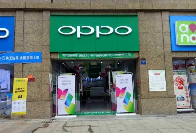 OPPO销量狂跌,国内市场份额跌至14%,OPPO这是怎么了?-第3张图片-IT新视野