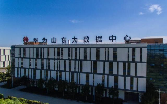 Gartner最新报告:华为云暴增222%,中国第三,全球第六!-第2张图片-IT新视野