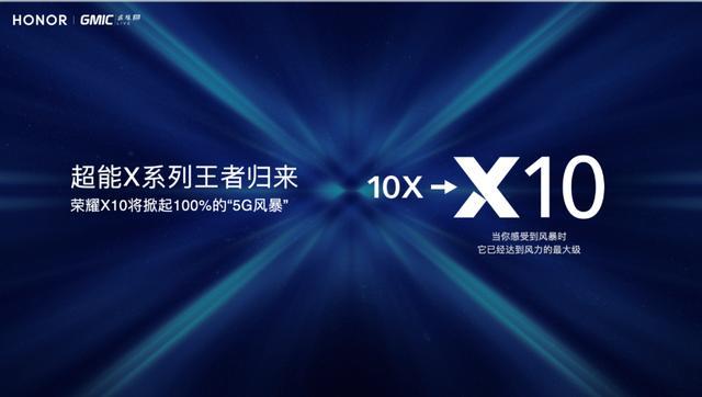 荣耀X 10遭曝光:麒麟820 5G芯片+侧边指纹解锁-第1张图片-IT新视野