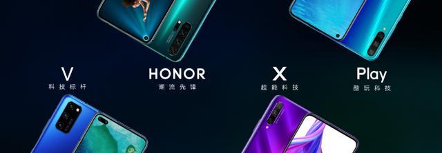 荣耀X 10遭曝光:麒麟820 5G芯片+侧边指纹解锁-第2张图片-IT新视野