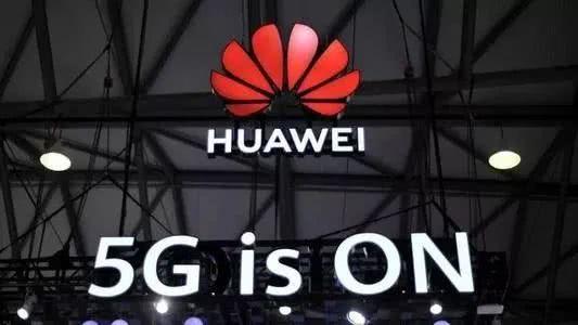 美商务部决定让华为与高通共同制定5G规则-第1张图片-IT新视野