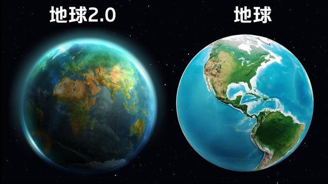 NASA又有新发现,100光年有着2.0版地球,境内可能还有生命-第1张图片-IT新视野