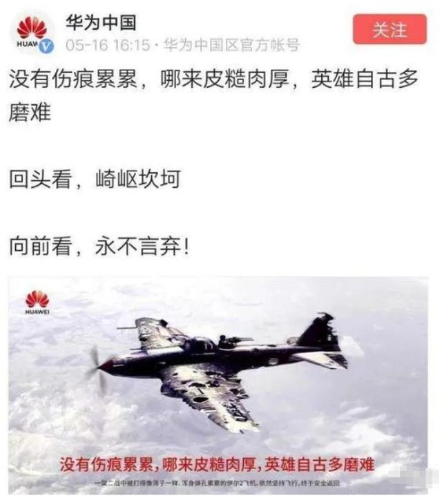 谷歌前首席执行官斯密特:美国对华为的封杀等于帮助中国发展-第1张图片-IT新视野