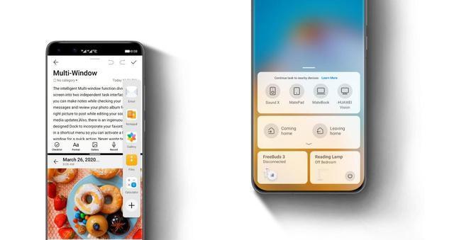 EMUI 10.1稳定版将全球推出,首款无谷歌服务的华为手机获得更新-第2张图片-IT新视野