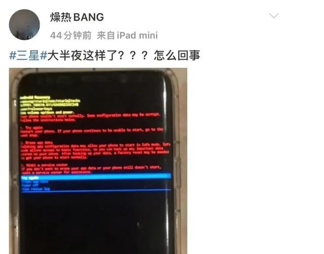中国市场份额不足1%的三星再遇一级事故,问题不亚于当年的爆炸-第1张图片-IT新视野