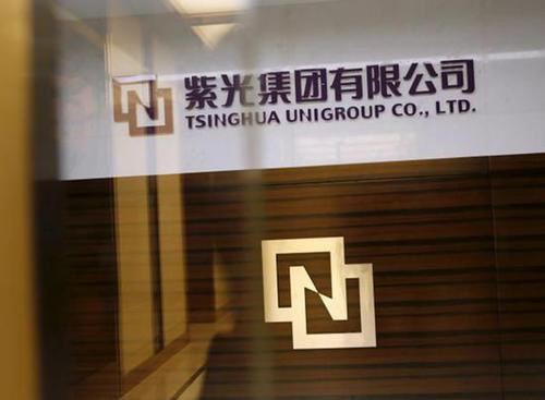 中国芯片技术大突破,紫光展锐发布虎贲T7520,全球首款6nm5G芯片-第1张图片-IT新视野