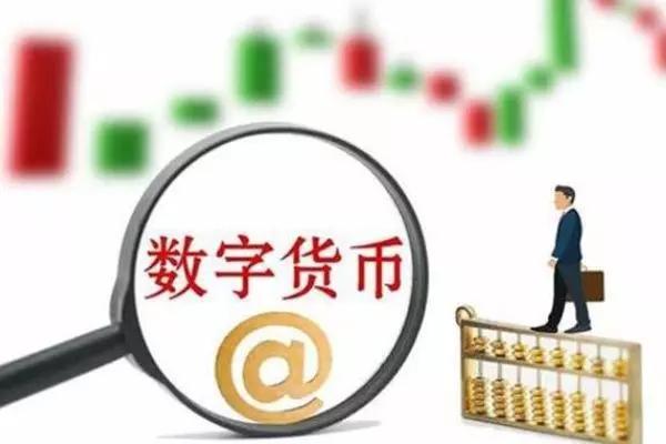 """新版人民币发行9个月,为何却成了""""罕见纸币""""?人民币或迎大变-第1张图片-IT新视野"""