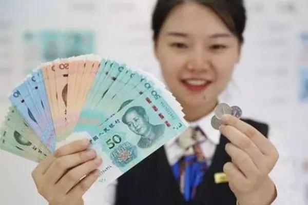 """新版人民币发行9个月,为何却成了""""罕见纸币""""?人民币或迎大变-第2张图片-IT新视野"""