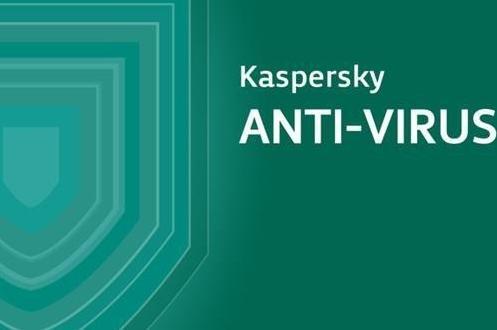 强强联手,卡巴斯基宣布与华为全面合作,力证华为网络安全性-第1张图片-IT新视野