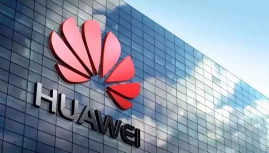 强强联手,卡巴斯基宣布与华为全面合作,力证华为网络安全性-第2张图片-IT新视野