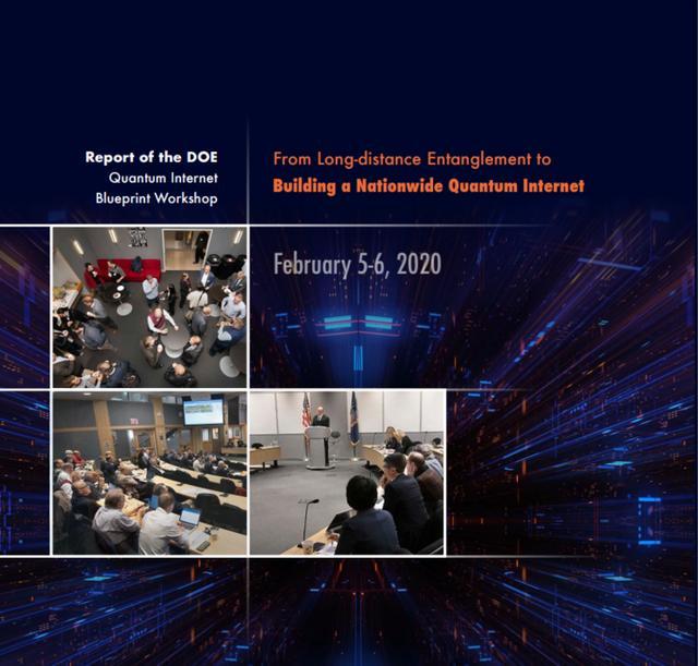 美国宣布计划十年内建成国家量子互联网,并且永远无法被劫持-第2张图片-IT新视野