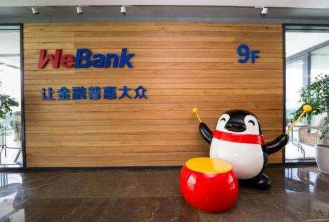 中国民营银行专利量全球第一,超过国有四大银行-第1张图片-IT新视野