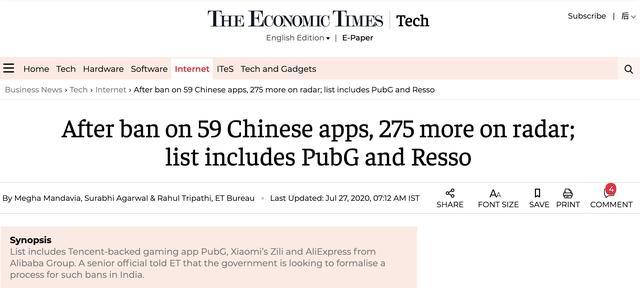 """印度将审核275款中国应用,包括腾讯""""吃鸡""""手游和阿里巴巴全球速卖通-第1张图片-IT新视野"""