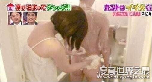 10大日本大尺度综艺节目-第2张图片-IT新视野