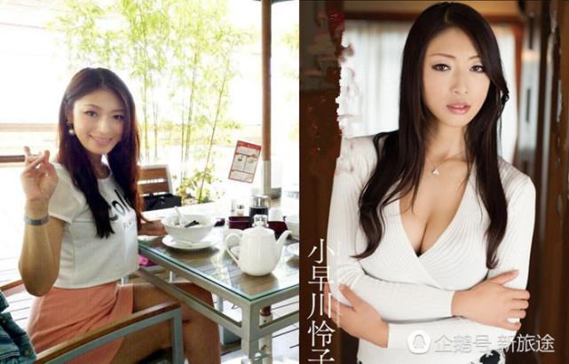 日本av女演员:推荐几个著名的av女优你认识几个-第7张图片-IT新视野