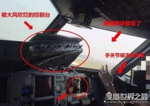 川航迫降空姐哭了,飞机颠簸副驾飞出窗外-第1张图片-IT新视野