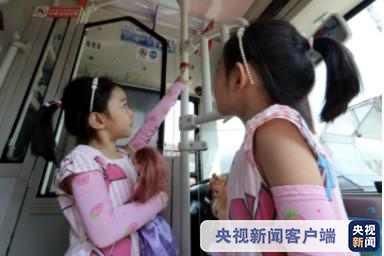 天津儿童免费乘车身高标准提高-第1张图片-IT新视野