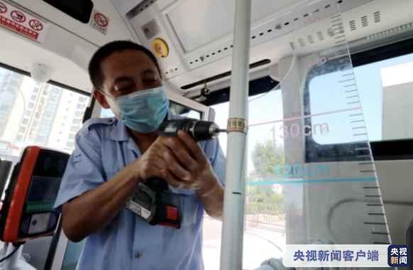 天津儿童免费乘车身高标准提高-第2张图片-IT新视野