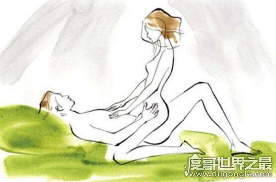 男女5种最常用的姿势图解,正常体位最受女人欢迎-第2张图片-IT新视野