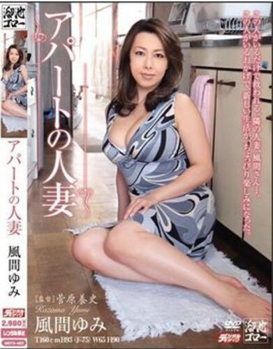 日本作品最多的女星:风间由美2188部,日本熟女系女王-第3张图片-IT新视野