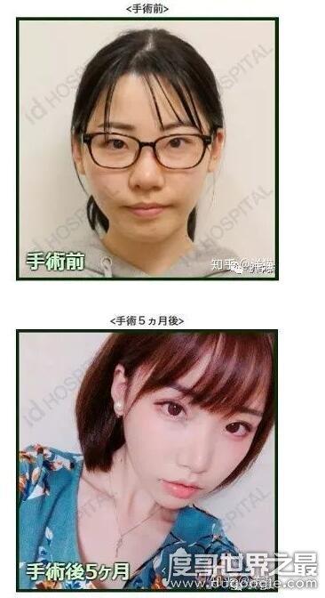 深田咏美是谁,日本新晋宅男女神-第2张图片-IT新视野
