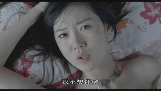 男人爱女人在床上的表现-第2张图片-IT新视野