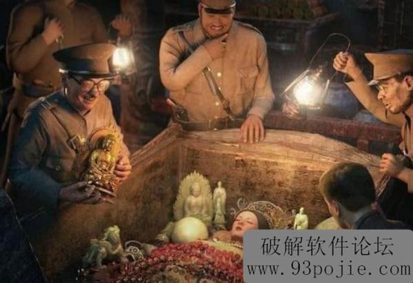 慈禧墓被盗历史真相震惊世人,慈禧被盗墓贼毁容羞辱-第2张图片-IT新视野