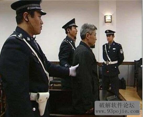 刘德华东北事件全过程大揭秘-第3张图片-IT新视野