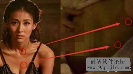 王思聪曝光贾青不雅照片,自摸揉奶大尺度淫乱图片-第1张图片-IT新视野