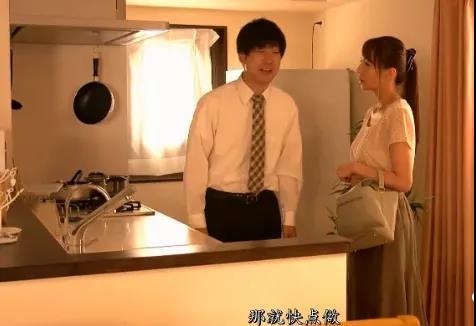 ATID-372:当希崎杰西卡无意间用上了日本版的探探-第2张图片-IT新视野