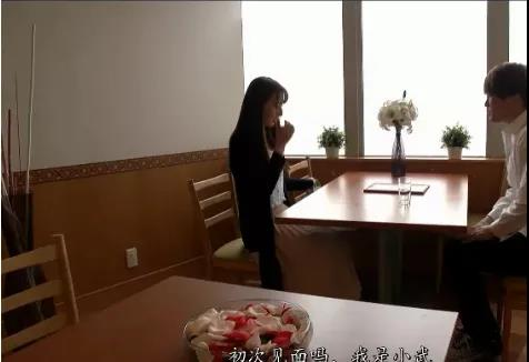 ATID-372:当希崎杰西卡无意间用上了日本版的探探-第3张图片-IT新视野