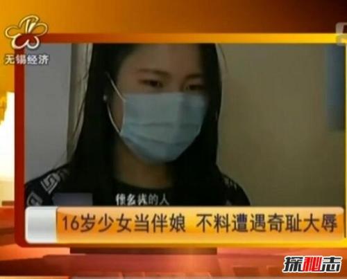 山洞泰安伴娘事件视频,16岁伴娘遭十名猛汉扒光衣服猥亵-第3张图片-IT新视野