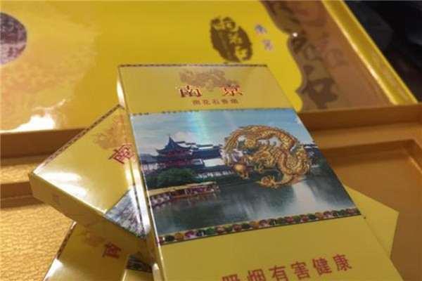 南京雨花石细支多少钱一包,在市场上的定位是什么-第1张图片-IT新视野