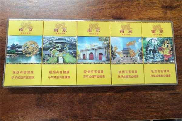 南京雨花石细支多少钱一包,在市场上的定位是什么-第2张图片-IT新视野